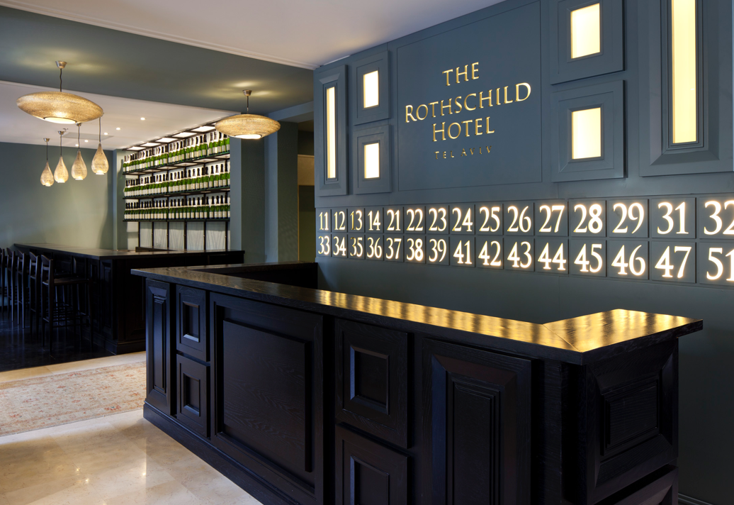 Reception Rothschild Hotel Tel Aviv