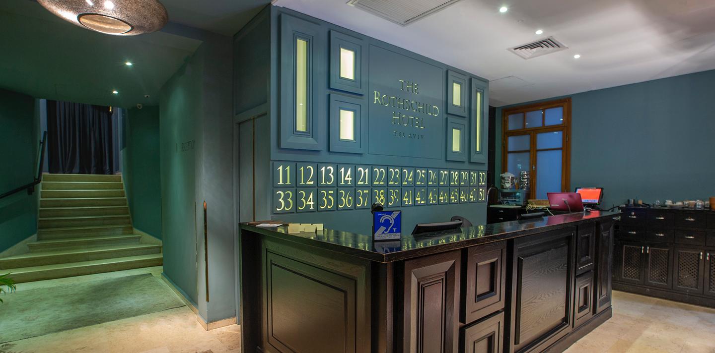 Reception Rooms Rothschild Hotel Tel Aviv